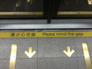 """The Shanghai """"underground""""?"""