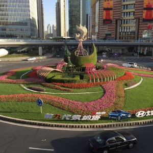 Just your standard roundabout, you know.