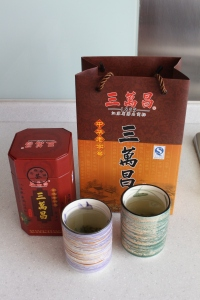Our first tea purchase!