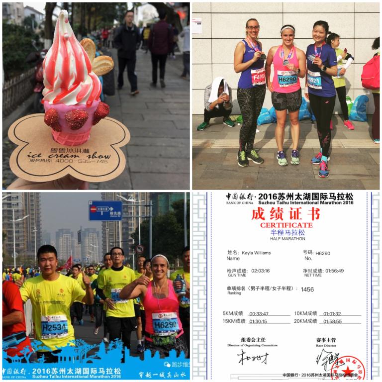 TaiHu Half Marathon
